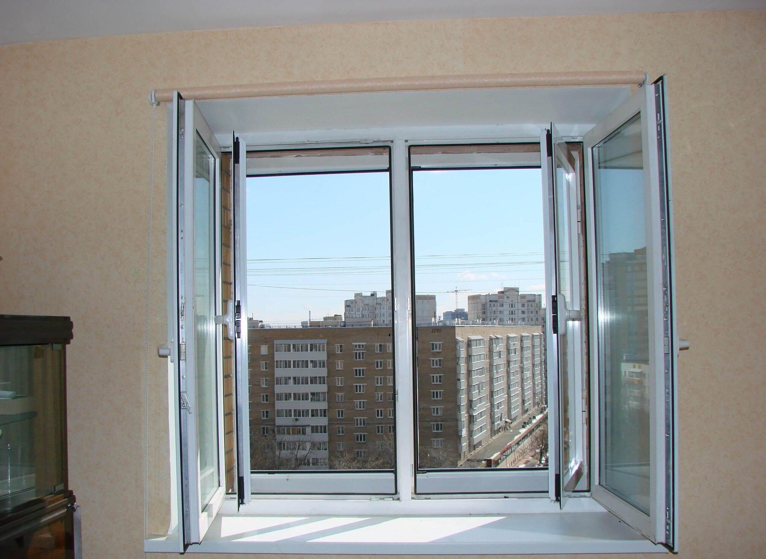 aluminium windows Yorkshire